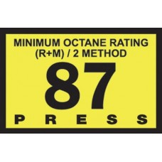Gilbarco Advantage 87 Octane Overlay R60030-12