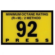 Gilbarco Advantage 92 Octane overlay R60030-22