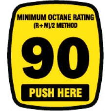DRESSER WAYNE OVATION 90 OCTANE OVERLAY 888460-001-006